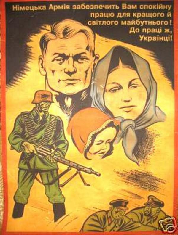 Ukrainian Nazi poster
