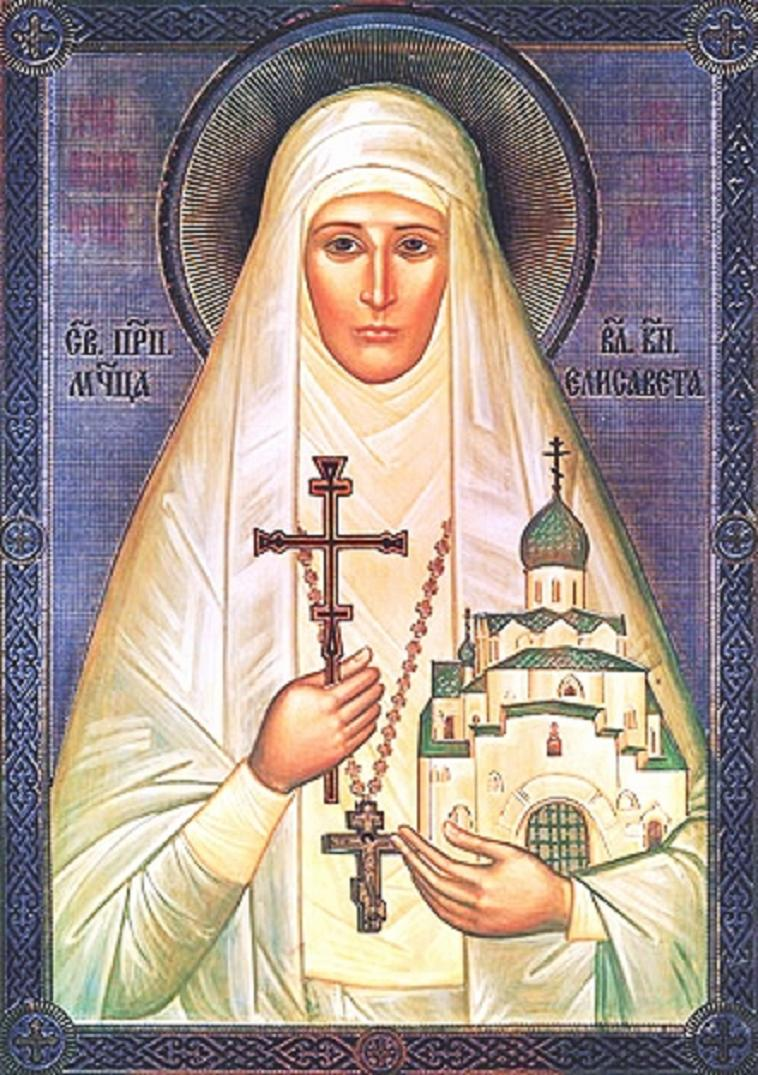 saint elizabeth women On this day in 1774, elizabeth ann bayley is born in new york city she went on to found the first catholic school and the first female apostolic community in the united states she was also the first american-born saint beatified by the roman catholic church elizabeth ann bayley was born to an.