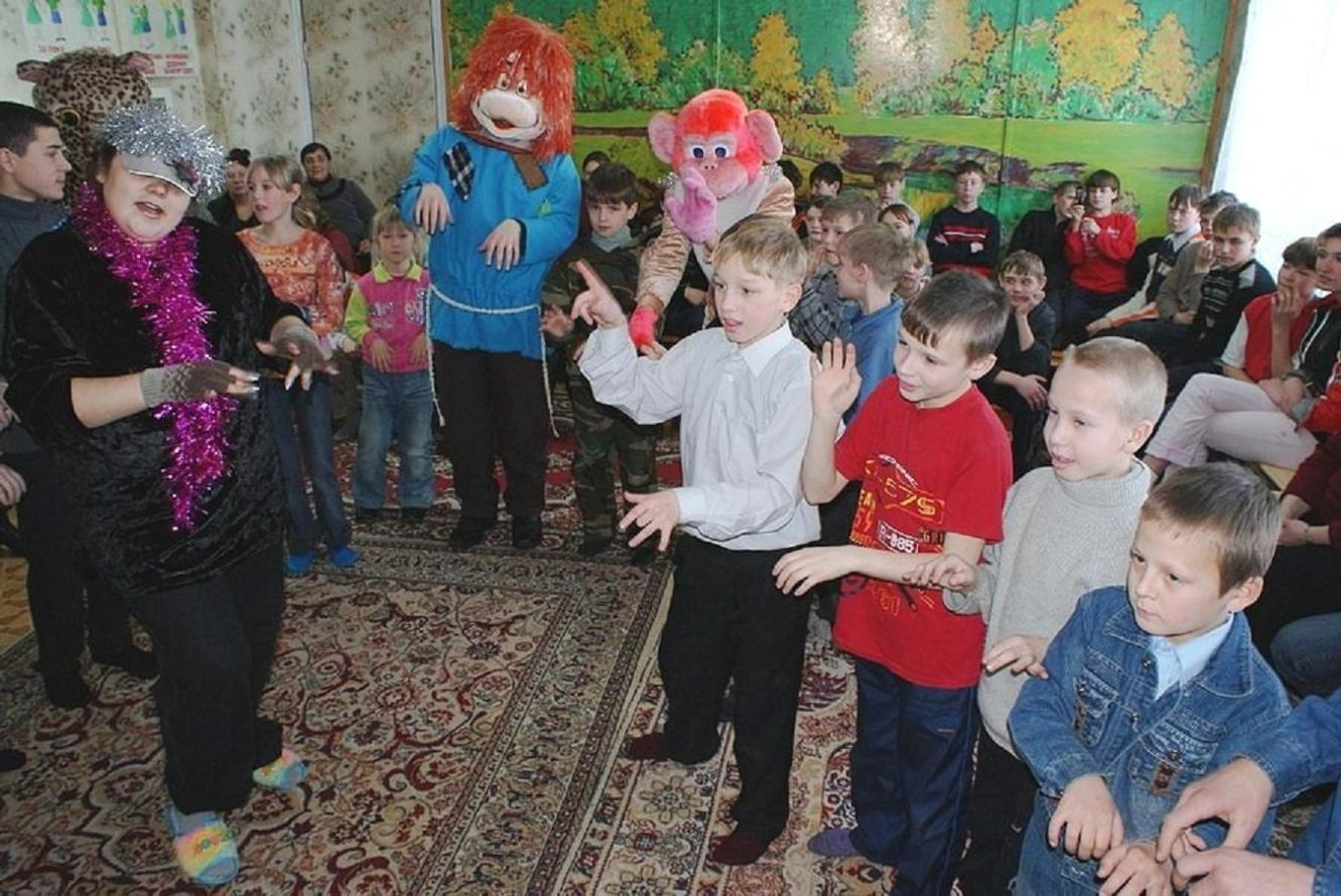 Russian children