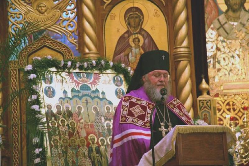 archbishop-hilarion-kapral-of-sydney.jpg