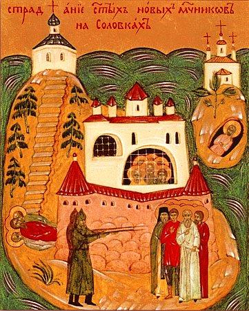 Bilde i ikonstil som viser avretting av kirkens tjenere