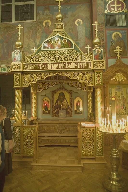 shrine-of-st-john-maksimovich-in-san-francisco-joy-of-all-who-sorrow-cathedral-2007.jpg