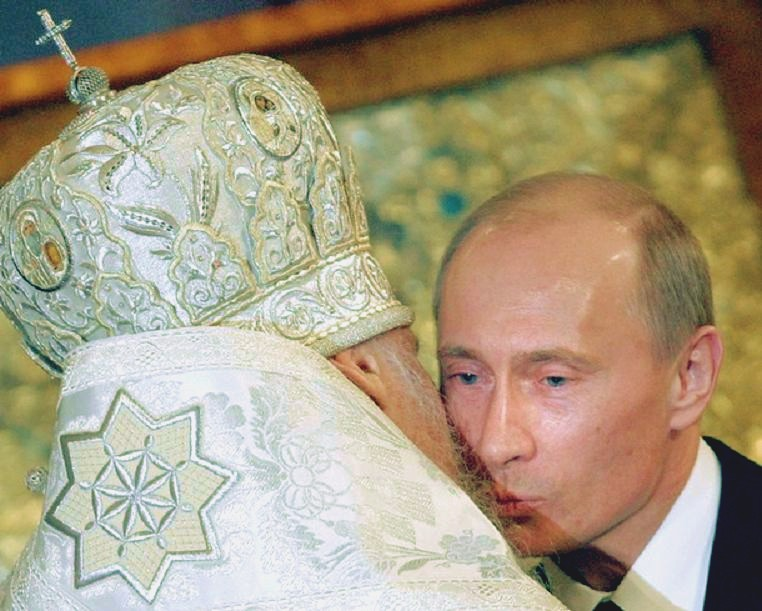 Orthodox christians celebrate the resurrection of christ voices patriarch aleksei mikhailovich rediger and president vladimir vladimirovich putin sharing the easter greeting 8 april 2007 m4hsunfo