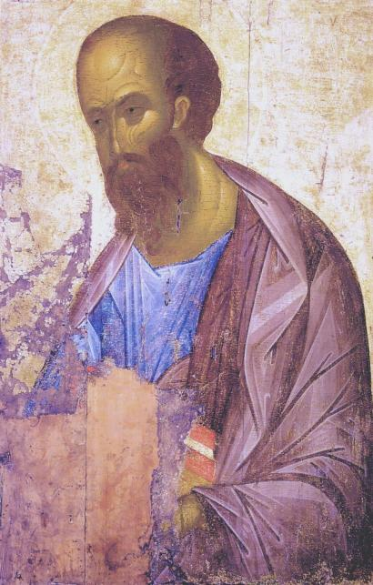 Paul icon St. Andrei Rublyov, 15th cent.