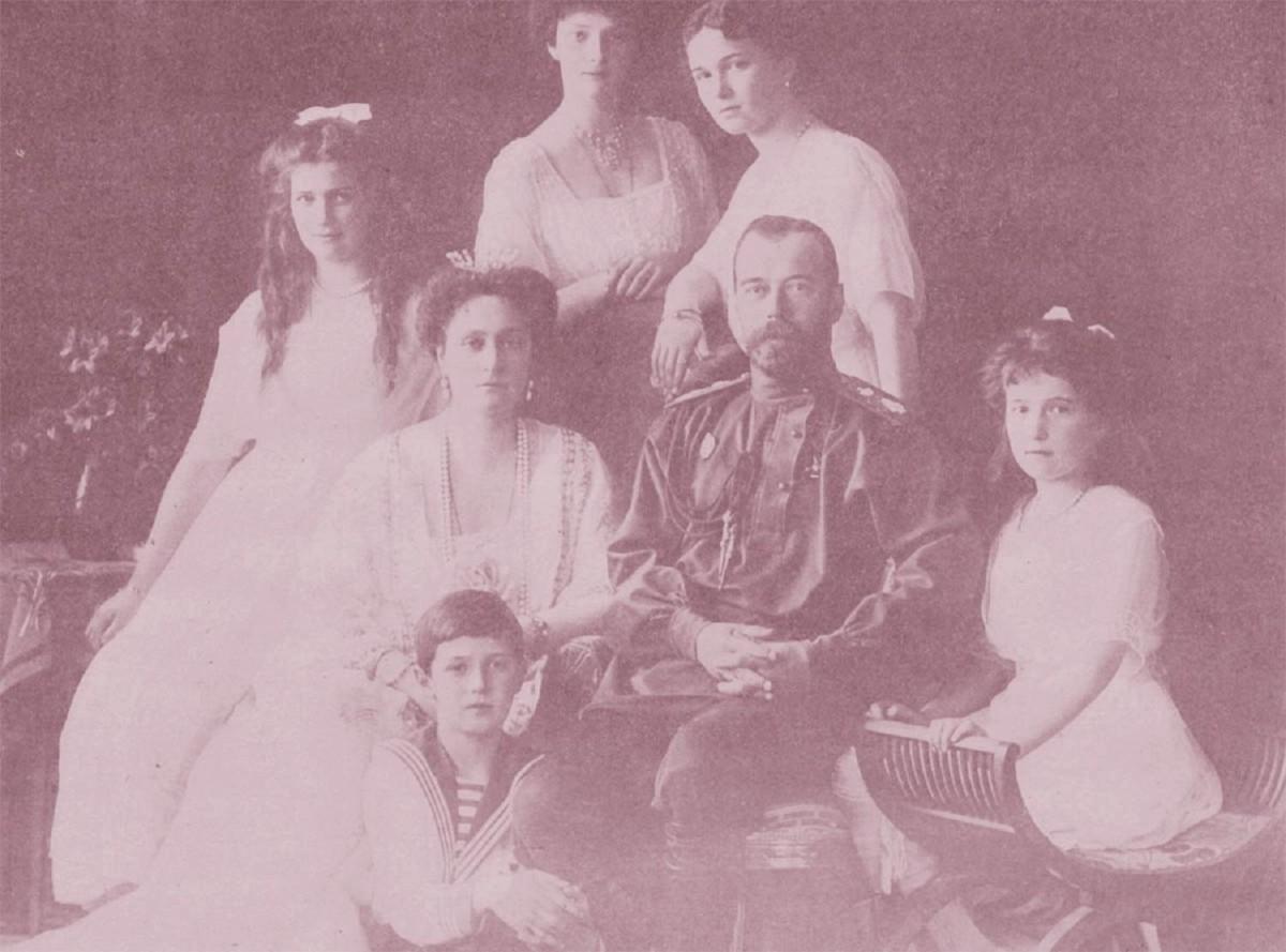01 imperial family nikolai II