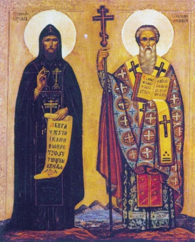 cyril-and-methodius-19-c-russian