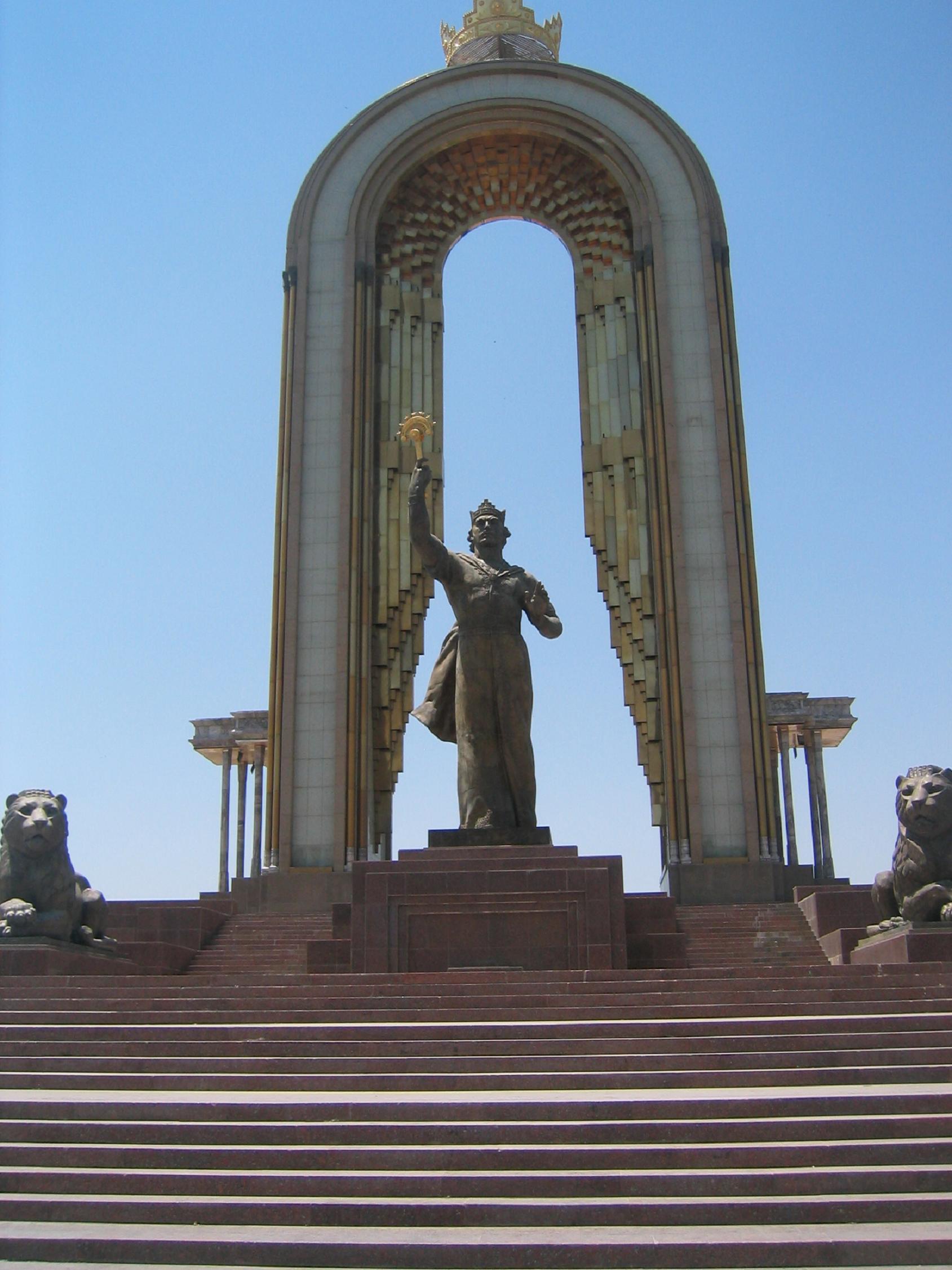 Ismail samani monument. dushanbe ( federal region ) tajikistan