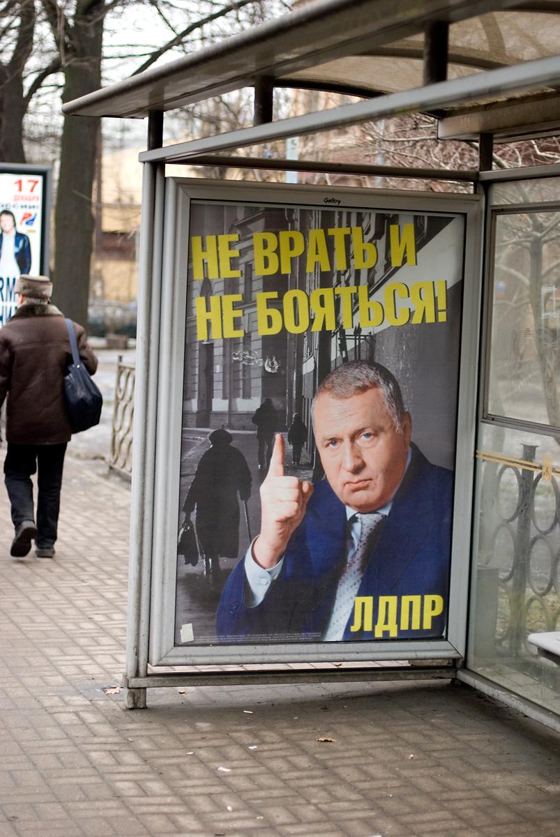 vladimir-zhirinovsky