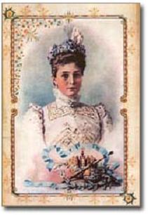 Royal Martyr Tsaritsa St Aleksandra Fyodrovna (1872-1918)