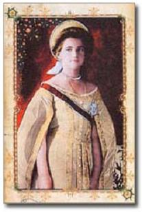 Royal Martyr Grand Princess St Maria Nikolaevna (1899-1918)