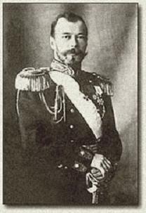 Royal Martyr Tsar St Nikolai Aleksandrovich the Passionbearer (1868-1918)