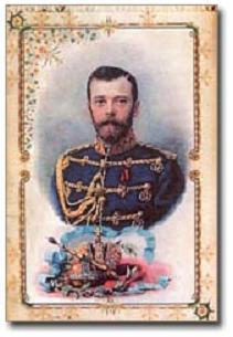 Holy Royal Martyr Tsar Nikolai Aleksandrovich the Passionbearer, pray for us sinners!