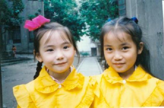 I Kina er jenter mindre ønsket en guttebarn, tragisk! thumbnail