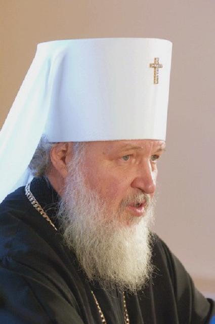 metropolitan-kirill-gundyaev