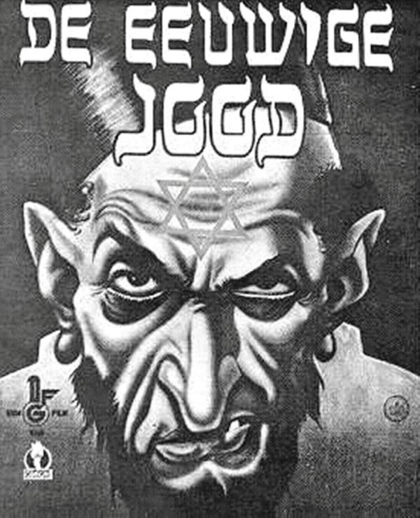 anti-semitic-poster