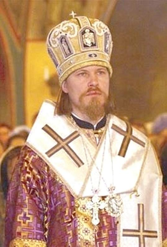 bishop-mark-of-yegorevsk