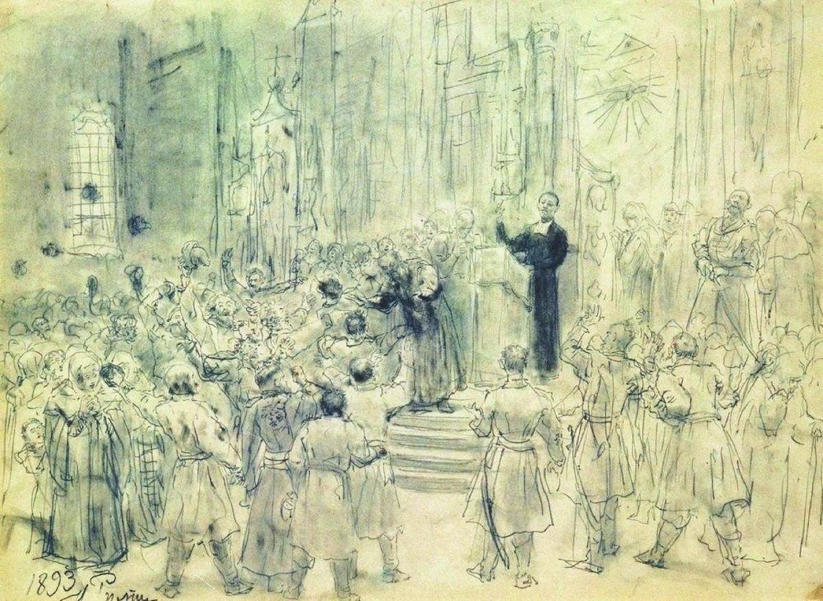 Ilya Repin. The Rejection of the Sermon of the Uniate Kuntsevich in Byelorussia. 1893