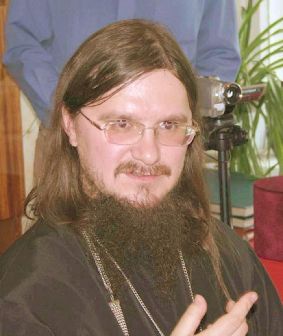 Daniil Russian Russian Form Of 75