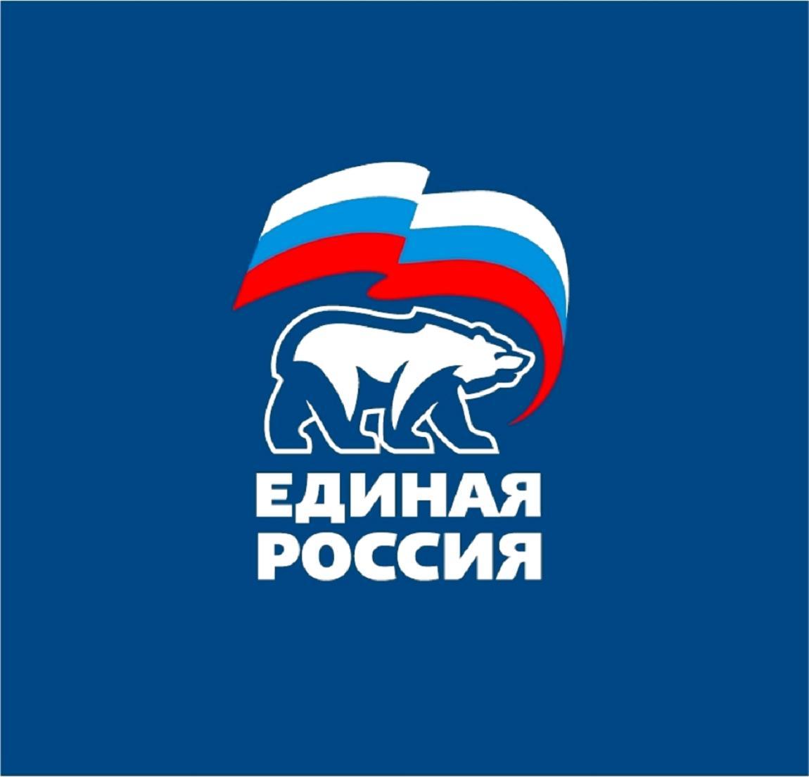 http://02varvara.files.wordpress.com/2009/12/yedinaya-rossiya-united-russia.jpg