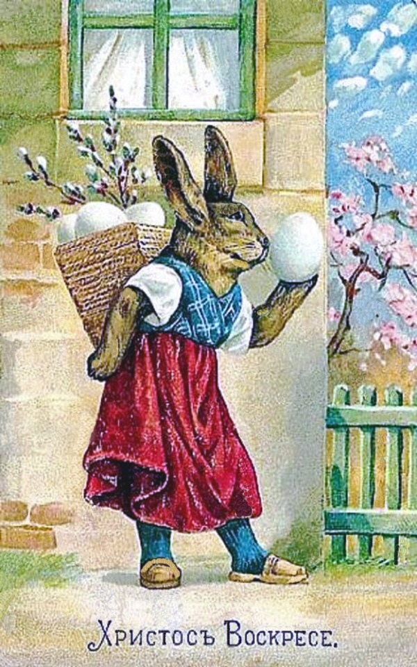 Greeting cards voices from russia khristos voskrese easter bunny m4hsunfo