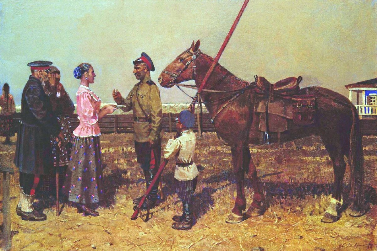 Sergei Gavrilyachenko.  Cossack Duty. 1999