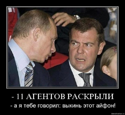 putin to medvedev agents exposed   Voices from Russia