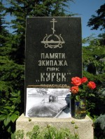 01 Monument to the crew of the Kursk 02