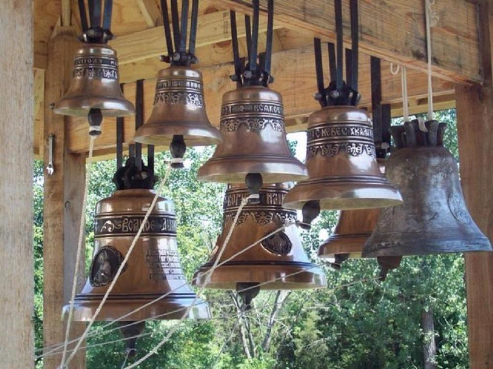 Ring Bell Church