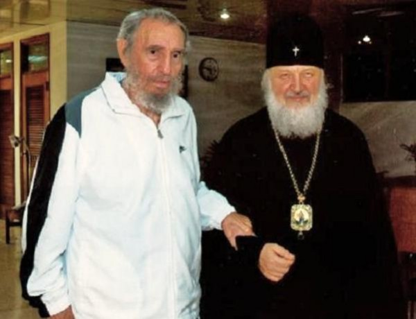 Castro and Metropolitan Kirill Gundyaev