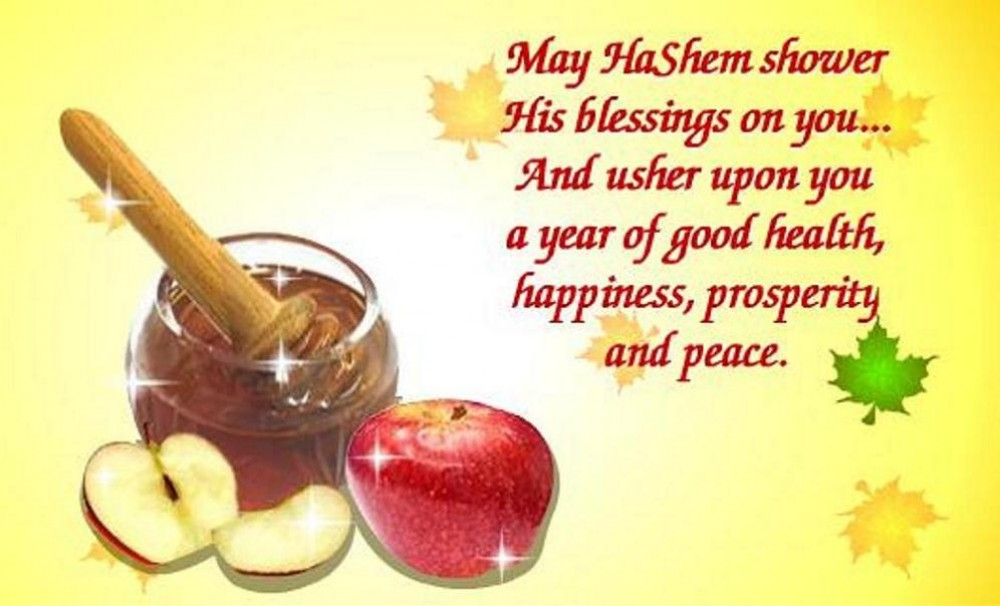 01 Happy Jewish New Year Rosh Hashanah