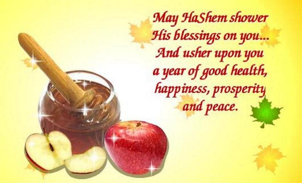 01 Happy Jewish New Year Rosh Hashanah