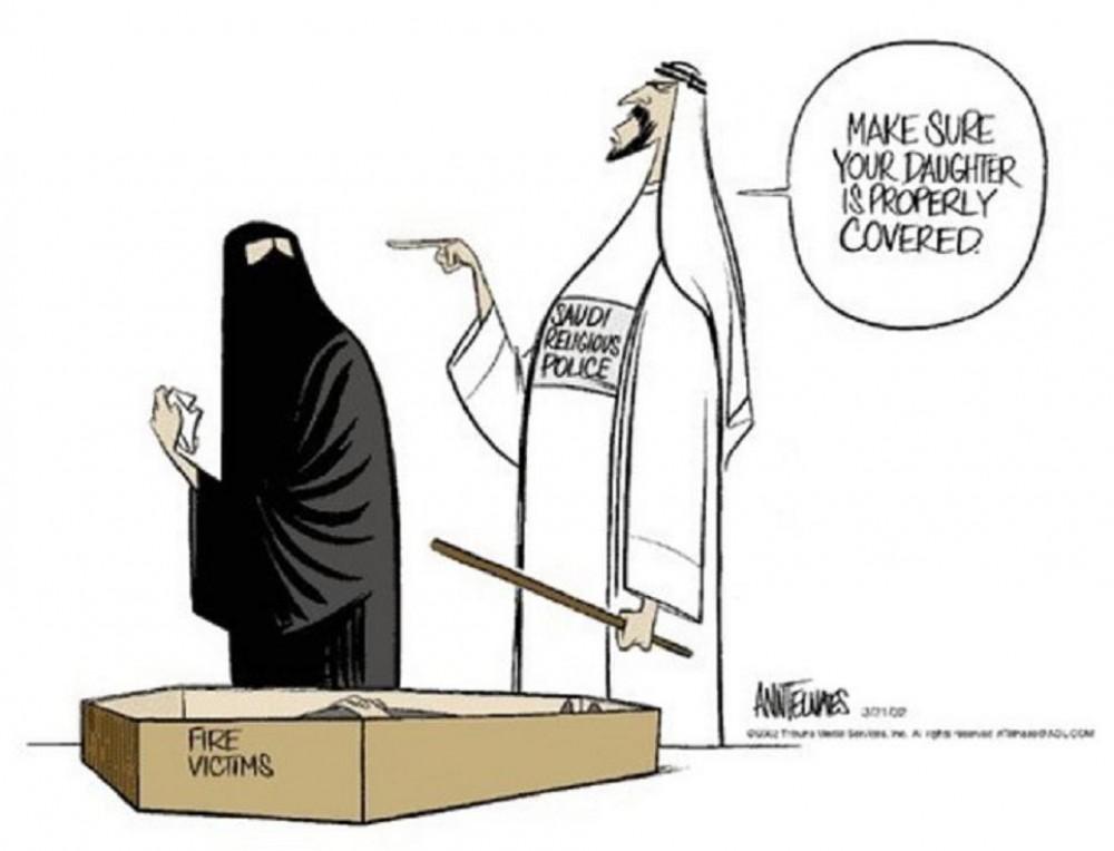 islamic culture in saudi arabia Are the restrictions in saudi arabia, islamic or cultural  is saudi arabia an islamic state  how is technology changing the culture of saudi arabia.
