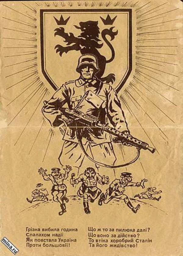 01 SS Division Galizien anti-semitic poster