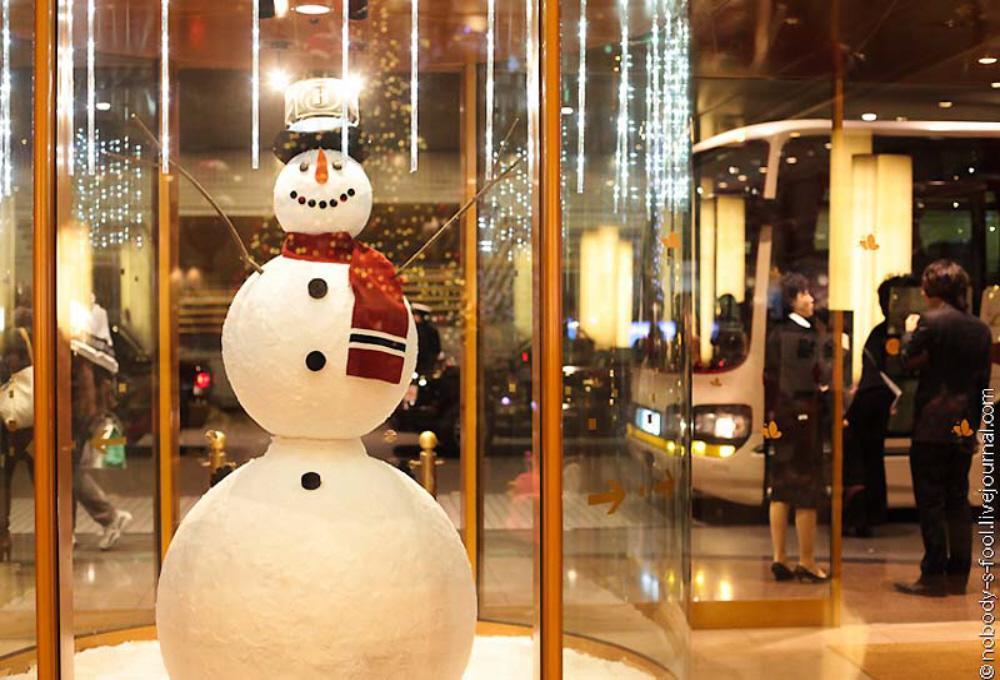01d Christmas in Japan