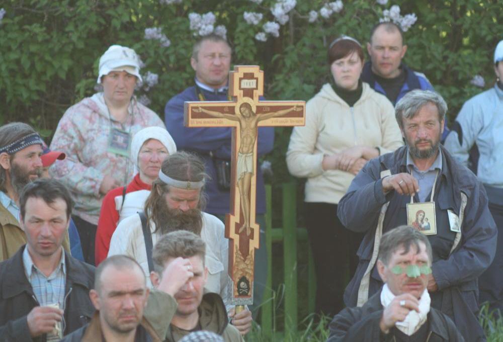essay on religious procession