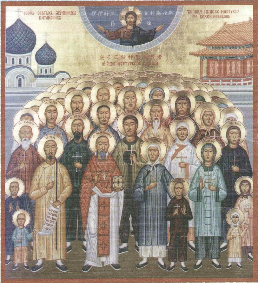 01d orthodox new martyrs of of the boxer rebellion a photo essay orthodox is it dead do check the tomb 01d orthodox new martyrs of of the boxer rebellion