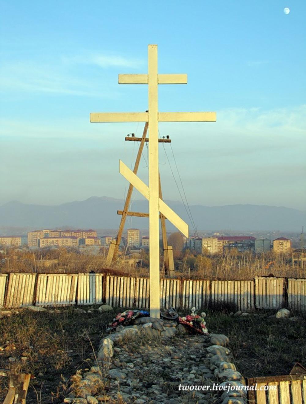 01g South Ossetia 2010