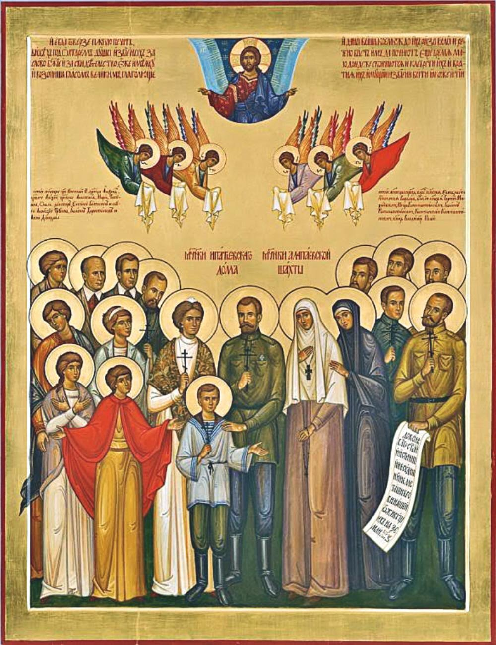 01 New Royal Martyrs of Russia