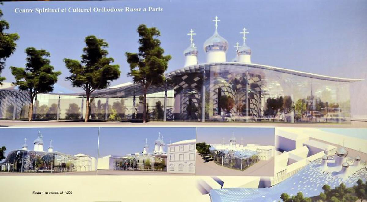 In Paris Russian 109