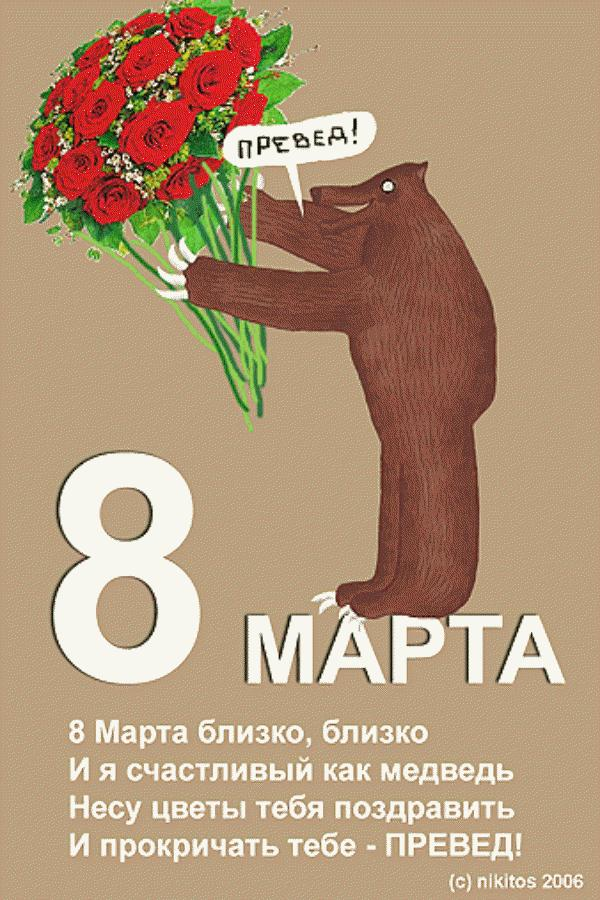 02i 8 March International Women's Day | Voices from Russia