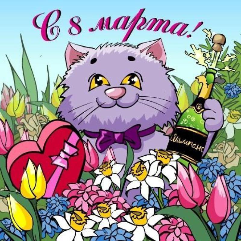 открытки на 8 марта для учителей картинки