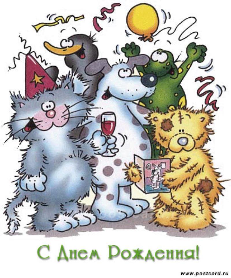 01 Russian Happy Birthday Cat 3