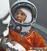 03e Valentina Tereshkova