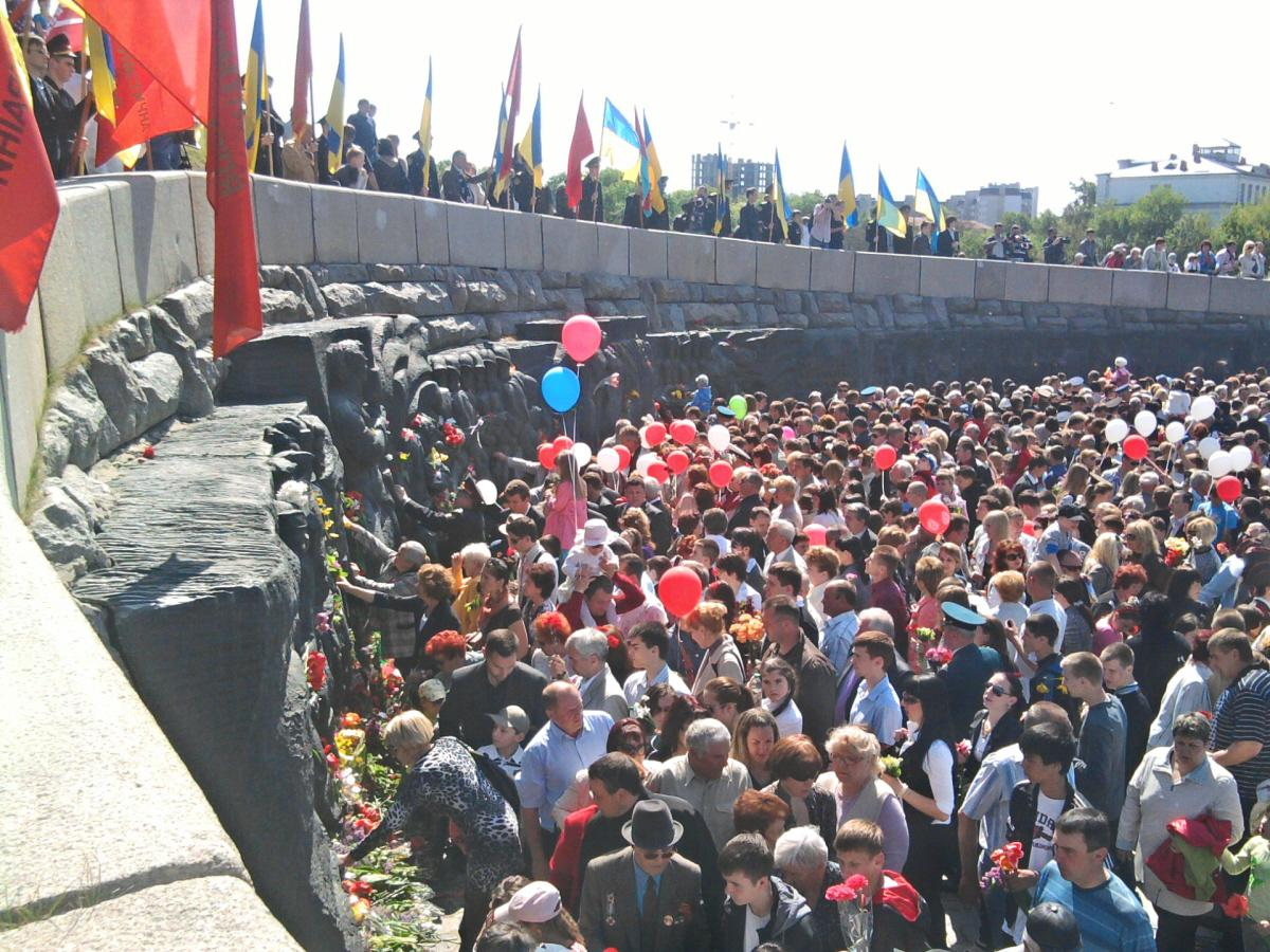 01 Memorial in Kiev on Victory Day