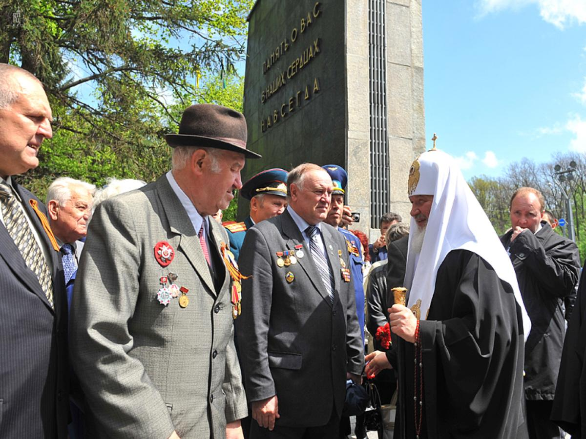 01 Patriarch Kirill Gundyaev Kharkov 2