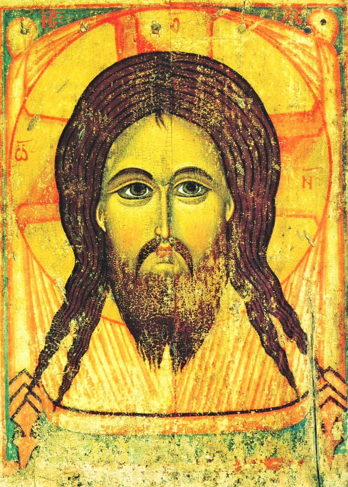 01 Christ Not Made By Hands. 14 c