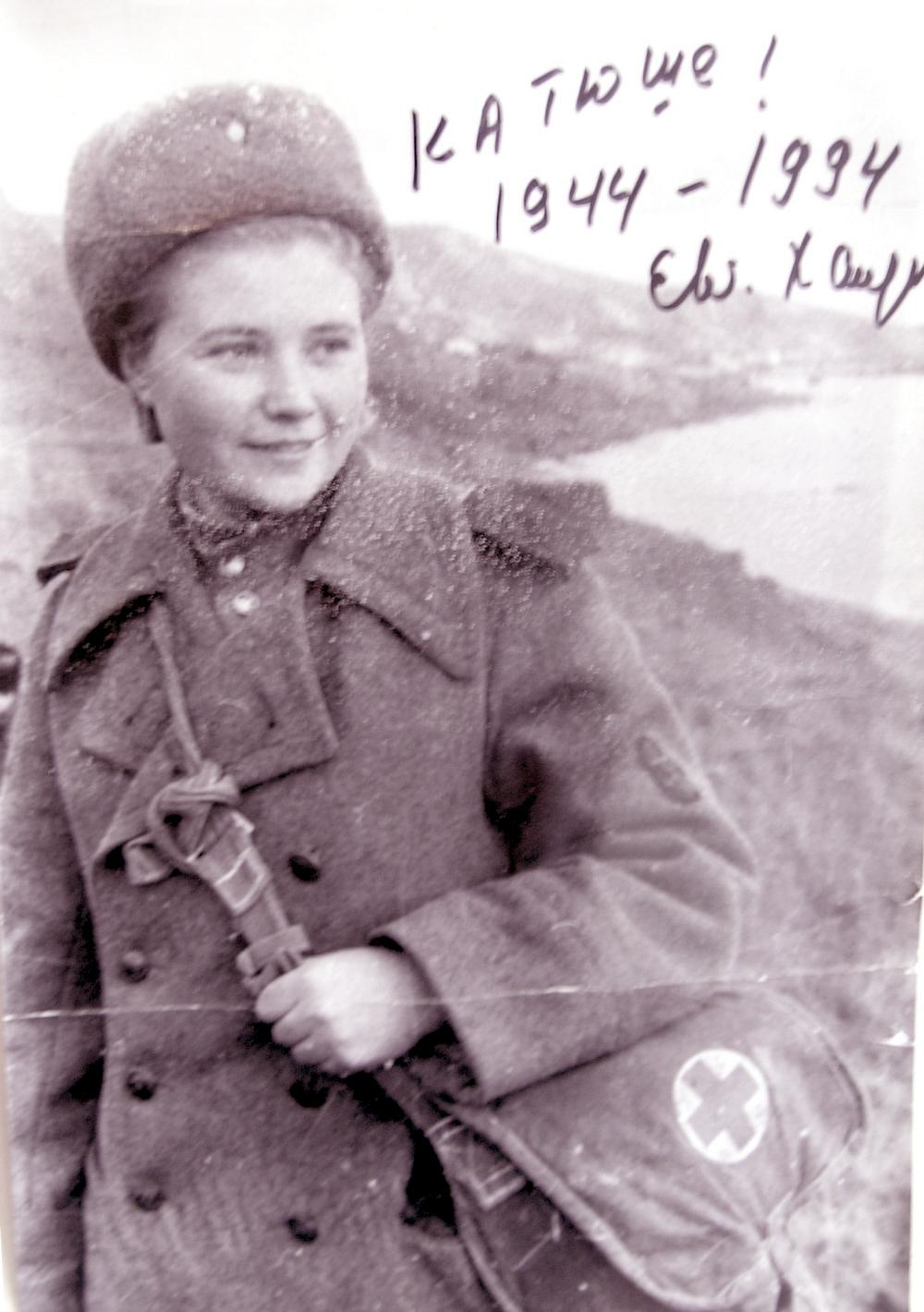 02e Yekaterina Demina