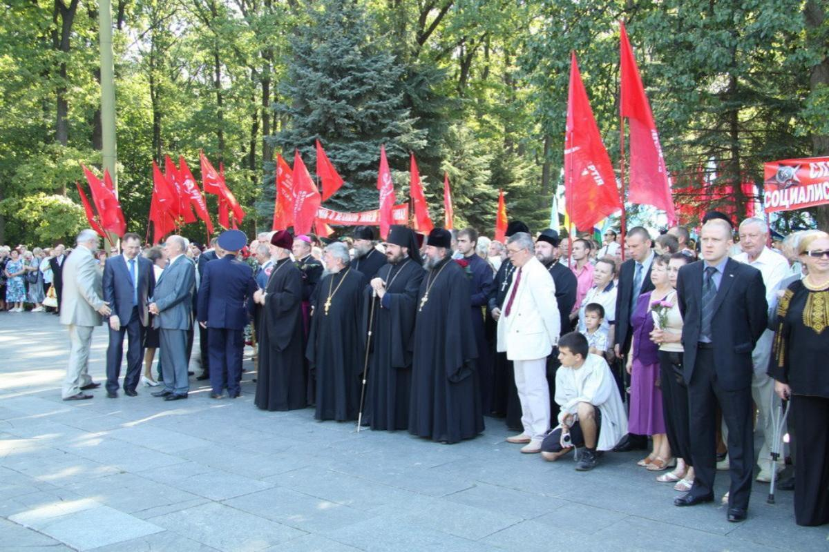 04eg A Point of Unity. Assumption. Kharkov. 08.11