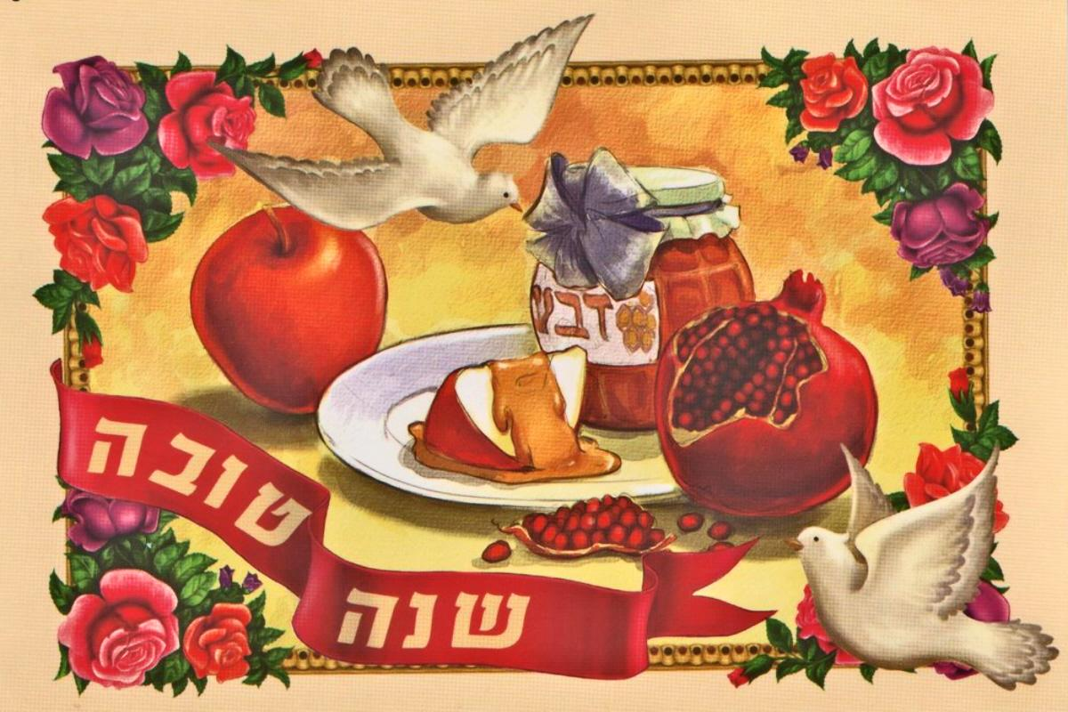 Happy Jewish New Year 5775 Tizku Leshanim Rabbot Neimot Vetovot