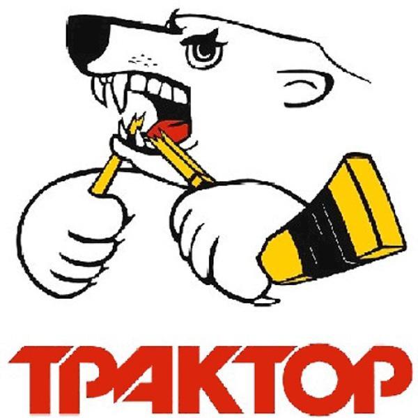 Лого челябинск, бесплатные фото, обои ...: pictures11.ru/logo-chelyabinsk.html